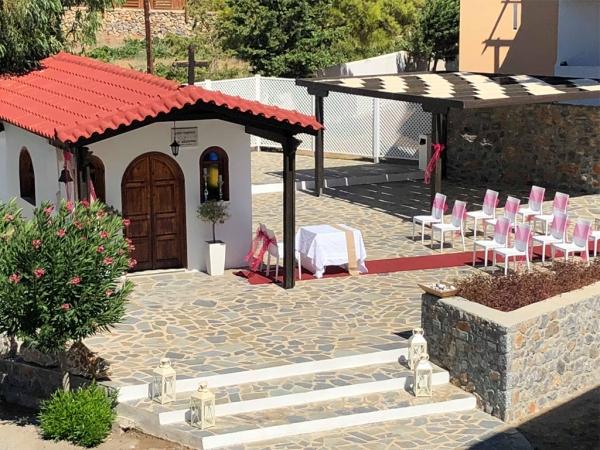 Agia Ekaterini & Agios Georgios Chapel